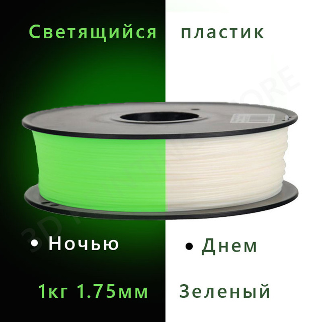 PLA !! ABS!! Many colors YOUSU filament plastic for 3d printer 3d pen/ 1kg 340m/5m 20 colors/ shipping from Moscow 3