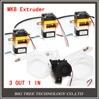 Extruder Full kit Lite6 Brass Multi Color Nozzle 3 IN 1 OUT 0.4mm For 1.75mm with MK8 long distance full kit