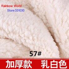 57# white 1 meter thick Berber Fleece Fabric camoFleece Shu Velveteen for DIY toys sleepcoat pajamas nighty bedgown material
