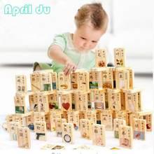 1 Набор = 100 шт экологичные деревянные блоки домино из китайского