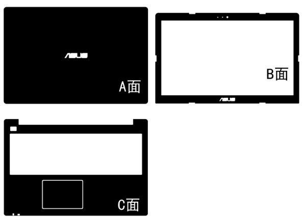 Aliexpress.com : Buy Special Laptop Carbon fiber Skin Cover guard ...