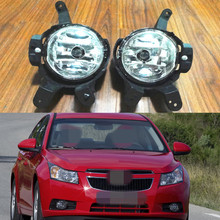 2Pcs front bumper lights fog lamps fog lights LH & RH For Chevrolet Cruze 2009-2014