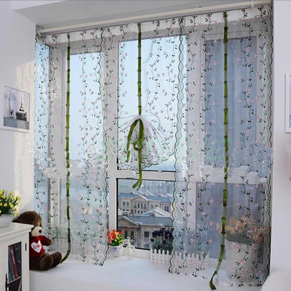 Design ikea cortinas de puertas : Cortina Puerta Cocina. Cool Dco Cortinas Ikea Salon Montpellier ...