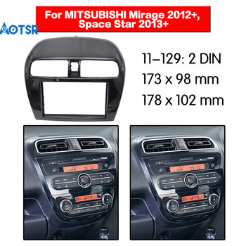 Double Din Radio Fascia for Mitsubishi Mirage Space 2012+ Panel Dash Mount Installation Trim Kit Face Frame GPS DVD player CD image