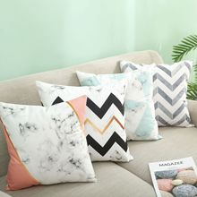 Soft Nordic Pillow Cover Microfiber Cushion Printing Marble Texture for Sofa Living Room Throw Piilows
