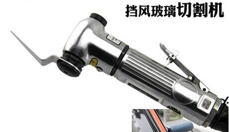Outils pneumatiques Air Fenêtre Cut-Off Couteau HK-868 Pare-Brise Cutter Machine Gauche Et Droit Orbitale Ciré Grattoir Supplémentaire 1 lames