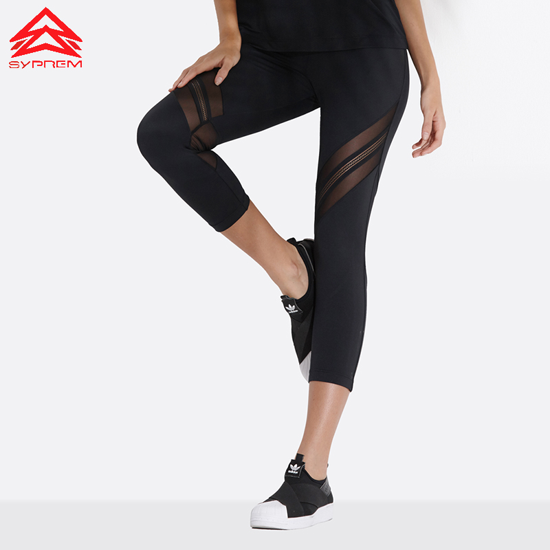 SYPREM Sports pants Warp knitting mesh yoga pants Breathable Highly elastic Quick dry running tights fitness leggings ,1FP0030