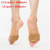 Leather mesh calisthenics training skills for half a year foot toe pads set belly ballet shoes