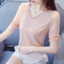 New Arrivals 2019 Spring Women blouses Solid color white pink long-sleeved loose chiffon women tops shirts blusas  980F3