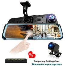 HGDO 10 «сенсорный экран Камера заднего вида зеркальная Даш камера FHD 1080 P Автомобильный видеорегистратор ночного видения видеорегистратор авто вождения регистратор, видеорегистратор