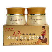 Wholesale Gakadi Ginseng Freckle Removing Cream Day Cream 18g Night Cream 18g 10 Sets Lot