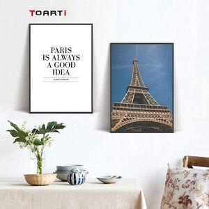 Image 3 - Moderne Stadt Paris Landschaft Drucke Poster Nordic Paris Zitate Leinwand Malerei Auf Die Wand Wohnzimmer Wohnkultur Kunst Bilder