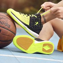 Rommedal Men Basketball Shoes Jordan Sneakers High Quality Jordan Basketball Shoes For Boys Children retro Jordan Sneakers Boots