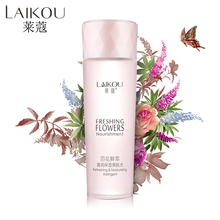 LAIKOU Flowers moisturizing toner shrink pores moisturizing skin  hydrating skin care  effective shrink pores