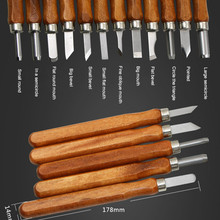 12Pcs/Set  Graver Woodworking Handmade Wood Root Engraved Rubber Stamp Woodcut Knife Multifunction Steel Carving Tools