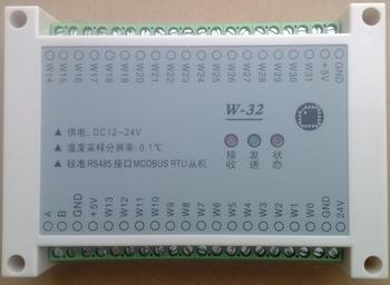 32 road 18B20 temperature patrol meter collection module MODBUS RTU protocol 485PLC networking