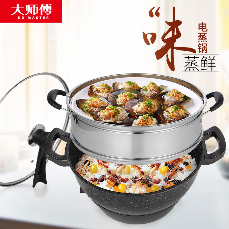 2 Layer Multi-function Aluminum Alloy Cooker Home Non-stick Electric Hot Pot Maifan Stone Cooker 12L 1900W with Bamboo Steamer j35 multi function aluminum alloy 2 layer cooker household non stick electric hot pot maifan stone 12l 1900w with bamboo steamer