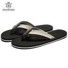 Men's flip flops Beach Sandals High Quality 2017 New Arrival Summer Cool Colorful Slippers Sandals for Men Shoes Eur Size    цена 2017