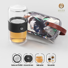 ZGJGZ Fashion Personality Drinking Tea Cup Creative Design Small Carry Set Stainless Steel Strainer for Service