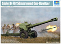 Trumpeter rising D - 20 152 mm traction howitzers 152 Soviet union