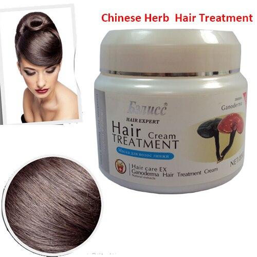 Cream For Hair Treatment Chinese Herb Hair Mask Hair Hydration Hair Care Product