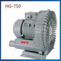 HG 750 50HZ/60HZ Vortex Blower Side Channel Blower Vacuum Pump 120M3/H Electric Air Pump