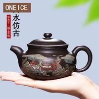 Yixing Teapot Handmade Ore Black Gold Sand Landscape Antique Kung Fu Tea 320ml Chinese Yixing Teaware Teapots