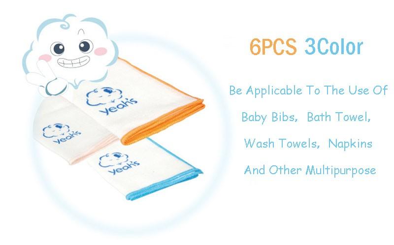 Square Cotton Cartoon Baby Bath (8)