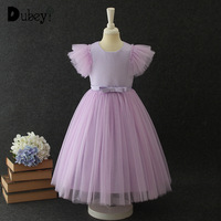 Shawl Detachable Solid Princess Dress Elegant Kids Frocks Clothes for 5 To 10 Years Old Girls Party Dress for Evening Prom