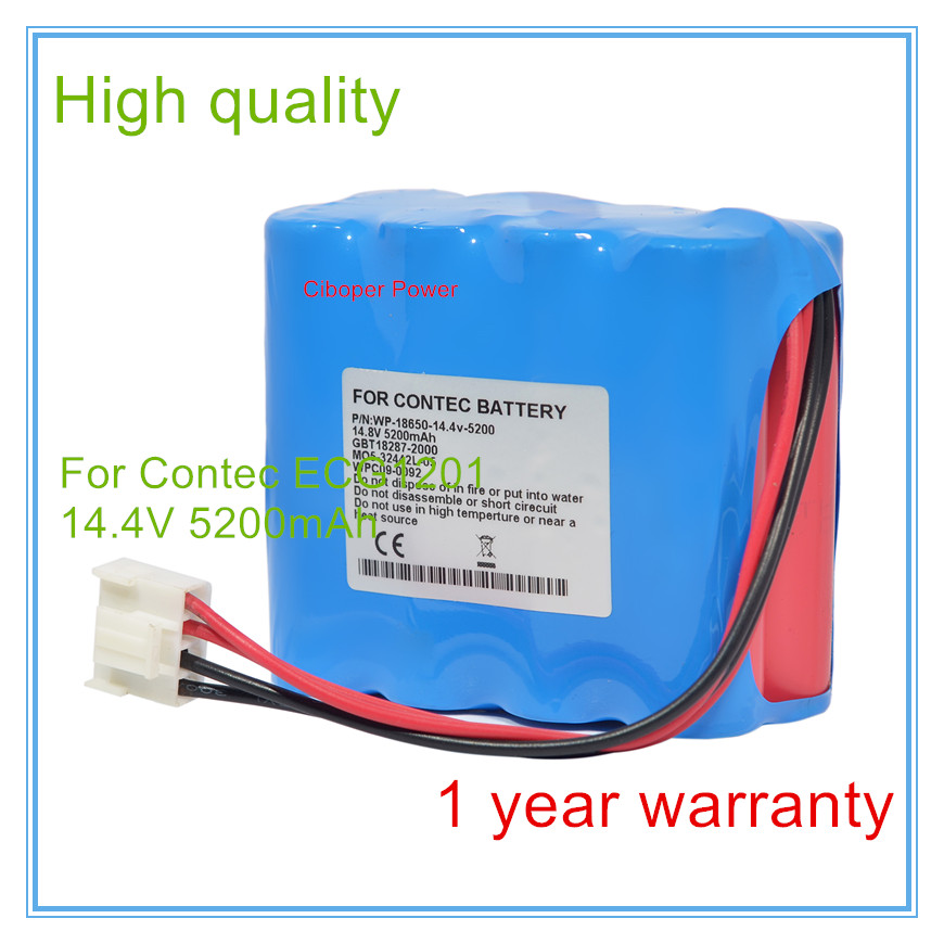 Replacement Medical Battery for WP-18650-14.4-4400, WP-18650-14.4-5200, WPC09-0092,M05-32442L-05,ECG1201,ECG1201G battery