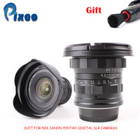 PIXCO 15mm f/4 f4.0 Ultra Wide Angle Lens suit for Nikon Canon Pentax Digital SLR Cameras+ Gift