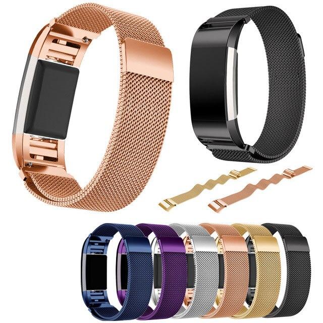 Magnético Milanese Loop Watchbands Correa de reloj inteligente de acero inoxidable Correa de reloj para pulsera Fitbit Charge 2 Band