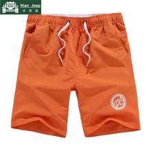 Beach Shorts Men Casual Loose Quick Drying Short Pants Plus Size L-5XL