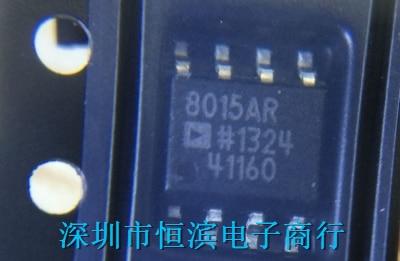 새로운 임베디드 광대역 / 차동 출력 트랜스 임피던스 증폭기 AD8015AR AD8015ARZ SOP8