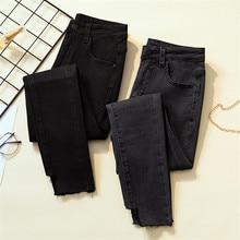 JUJULAND Vintage Mom Fit High Waist Jeans Elastic Femme Women Washed Black Denim Skinny Classic Pencil Pants Plus Size8248