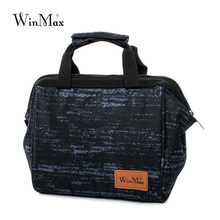 Winmax Brand Thicken Cooler Pack Bag Thermal & Insulated Fruit Food Fresh Folding Beer Drink Cold Keep Bag Box for Family Picnic