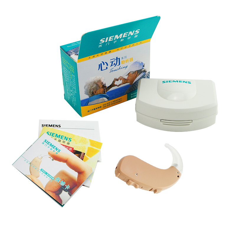 Hearing Assistance Newest!! SIEMENS  Hearing Amplifier Hearing Aids. Touching. Sound Amplifier. BTE Hearing Aid. Ear Aid.
