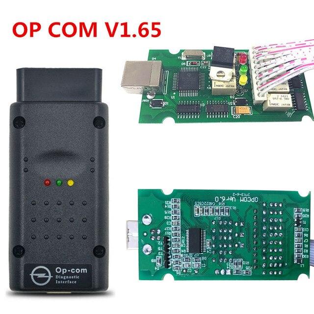 OPCOM V1.65