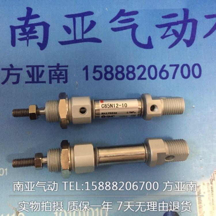 CD85N12-225-B CD85N12-250-B CD85N12-300-B tainless steel cylindersCD85N12-225-B CD85N12-250-B CD85N12-300-B tainless steel cylinders