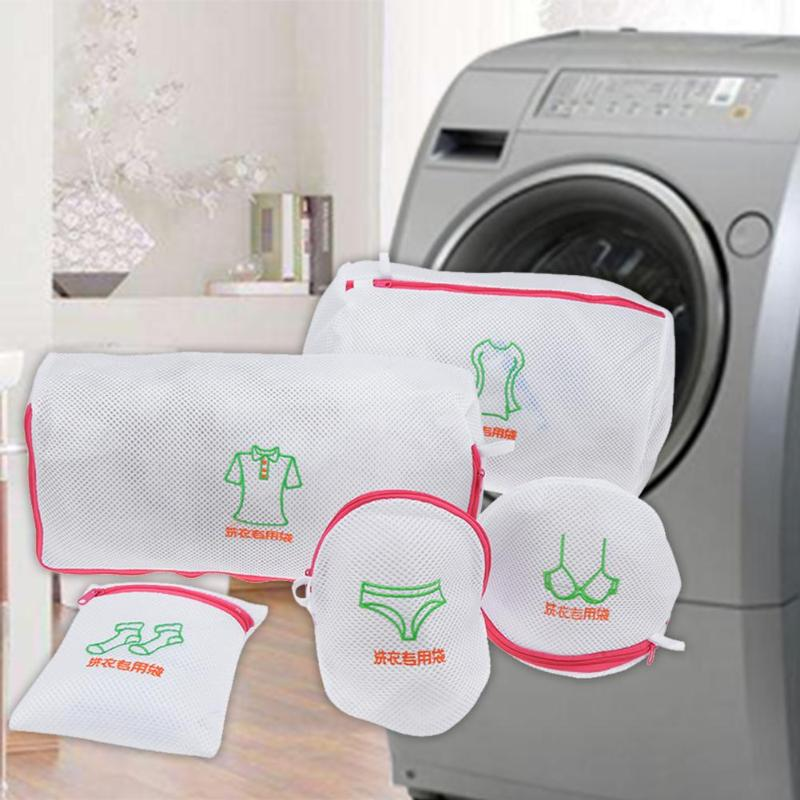 5pcs Zippered Laundry Bag set Embroidered Net Mesh Underwear Bra Washing Bag Clothes Protection Laundry Pouch Mesh Bags