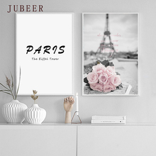Nordic Style Paris Tower Prints Wall Art Simple Poster Decoration Picture for Living Room Modern Home Decor
