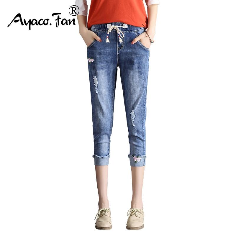 2019 Summer Autumn Women Calf-Length Cuffs Blue Jeans Students Stretch Straight Female Slim Harem Pants Denim Ladies Trousers