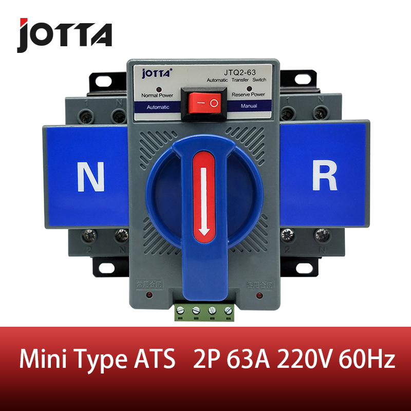 2P 63A 230V MCB type blue color Dual Power Automatic transfer switch ATS Rated frequency 50/60Hz Changeover switch