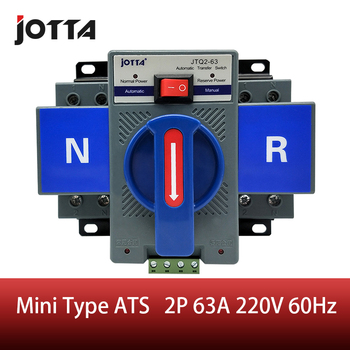 цена на 2P 63A 230V MCB type blue color Dual Power Automatic transfer switch ATS Rated frequency 50/60Hz Changeover switch