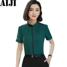 aa8c0f80fa406 2018 Summer elegant women shirt casual short sleeve formal o-neck chiffon  blouses office ladies