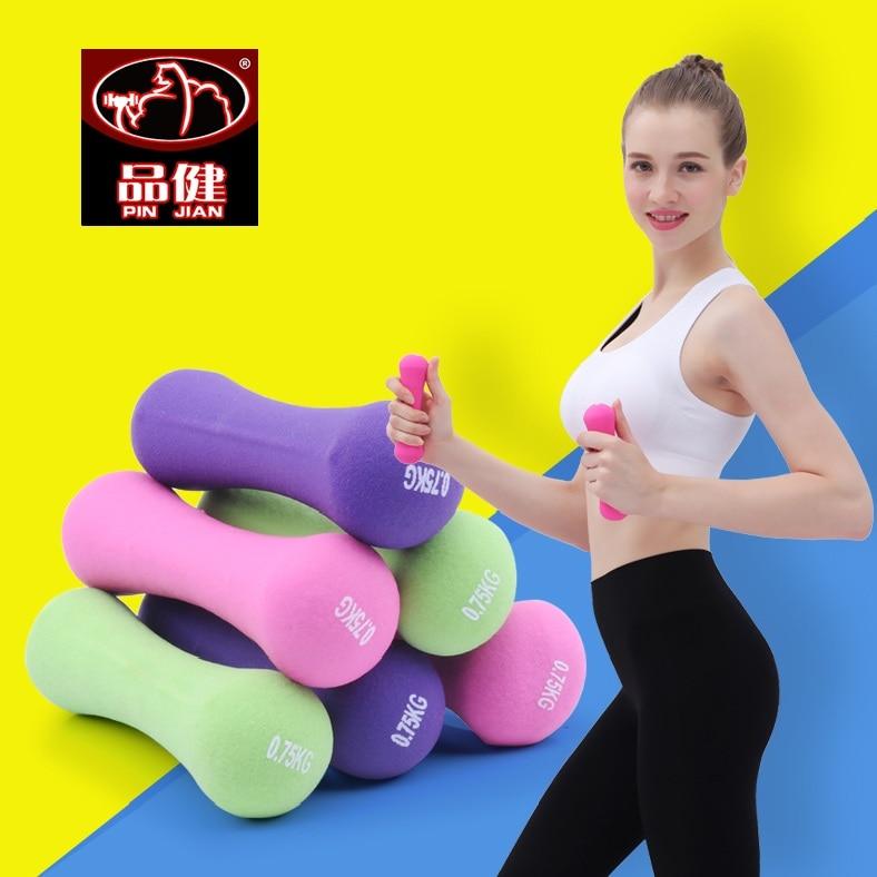 Small Dumbbell Set: Aerobics Dumbbell Set Women's Dumbbell Dip Dumbbell Child