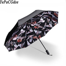 New Creative Umbrella Sunscreen Vinyl Sunshade UV Protection Ladies Advertising