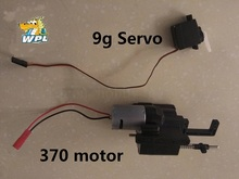 WPL Original Upgrade Part WPL OP fitting 2 Speed Transmission WPL Gearbox Accessories WPL B 16