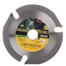 125 мм 3T пильный диск Мультитул шлифовальный станок Пила диск с твердосплавными режущими пластинами: резьба по дереву радиальношлифовальная машина карбида Мощность инструмент вложения