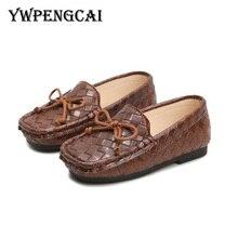Unisex niños niñas suave PU zapatos de cuero de moda Primavera otoño niños mocasines Estilo Vintage niños zapatos #8E270230